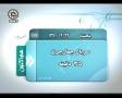 Iranian Drama Serial - Char Charkhe چهار چرخ  - Four Wheels Episode11 - Farsi sub English
