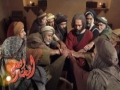 [18] مسلسل المختار الثقفي Mukhtar Narrative Serial - Arabic