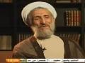 اية الله العظمى محمد تقي بهجت قدس سره Ayatullah Taqi Behjet - Documentary - Arabic