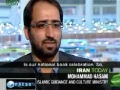 24th Tehran International Book Fair - News Report 13May11 - English
