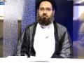 مشعل راہ - موضوع : علم امامت - Urdu