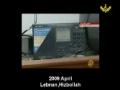 [5] موساد Mosaad israel Intelligence Agency - Urdu