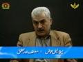 [4] موساد Mosaad israel Intelligence Agency - Urdu