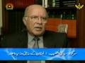 [2] موساد Mosaad israel Intelligence Agency - Urdu