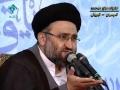 Friday Speech - Zahoore Imam Mahdi ATFS- H.I. Mir Baqeri - Farsi