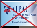 MOVEOVERAIPAC.ORG - Justice is dying AIPAC is lying - Anti AIPAC Organization - May 22 - Farsi