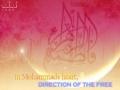 Rhythm of Truth Ya Fatima - Arabic sub English