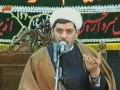 Speech H.I. Rafi Speech - Qyamat Youmul Hasrat - Farsi
