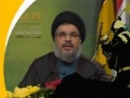 Sayyed Hassan Da3we 3am Flash - Arabic