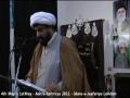 نماز اور قرآن سے تعلق، مضبوط ارادہ ASHRA FATIMIYA a.s Majlis4 Nasir Abbas Jaffari - Urdu