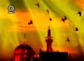 Competition announcement from Mashhad Iran - Farsi
