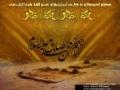 Golden words by Imam JaFFAR SADiQ (As) - 1 - Sub Roman Urdu