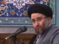 Farsi Speech H.I. Mir Baqeri - Contribution of mother in Child Life - 24 May 2011
