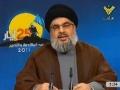 [ARABIC][25MAY11] كلمة السيد حسن نصر الله - Liberation Day
