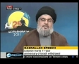 [25MAY11] Sayyed Hassan Nasrallah on The Liberation Day - [ENGLISH]