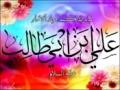 Golden words by Imam Ali (As) -19 - Sub Roman Urdu