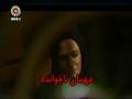 مهمان ناخوانده Short Movie شايد برائ شما هم اتفاق بيفتد - Uninvited Guests -  Farsi