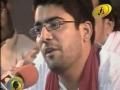 Haq Se Kabhi Mehroom - Manqabat by Mir Hasan Mir - Urdu