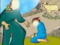 Story of Imam Hussain (a.s.) - Urdu