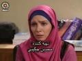 Serial Sakhtemane Pezeshkan - ساختمان پزشکان - Ep. 7 - Farsi Sub English