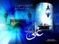 Golden words by Imam Ali (As) -22 - Sub Roman Urdu