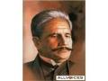 Golden words by Allama IQBAL -30 - Sub Roman Urdu