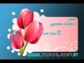 حجاب، محدودیتی برای مردان Hijab, Limit for Men - Speech Excerpt - Farsi