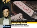 Al Khalifa dialogue entirely cosmetic - News Anaysis 01Jun2011 - English