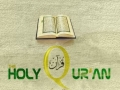 [02] Al-Fatiha Verse 1 Holy Quran Insights - Sh. Hamza Sodagar - English