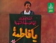 Seminar on Birth of Hazrat Fatima S.A - H.I. Mazhar Kazmi 18 May 2010 - Urdu