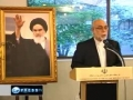 US Muslims mark death anniversary of Imam Khomeini - 03Jun2011 - English