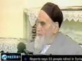 Man Of the Century - Imam Khomeini ra - Documentary - English