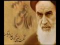 السلام عليك يا روح الله الخميني - Farsi