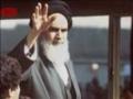 راه امام ... Barsi Imam Khomeini (r.a.) - Farsi