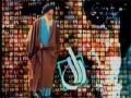 مستند راه-قسمت هشتم Documentary - Farsi