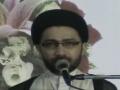 Speech H.I. Shehenshah Naqvi (22nd Death anniversary of Imam Khomaini Karachi ) 04 June 2011 - Urdu