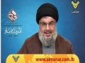 Sayyed Nasrallah - Pure Blood Shed Yesterday Unveils US Schemes - 6Jun11 - English