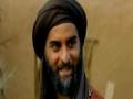 [FILM] Imam Al-Baqir (as) - The Source of All Knowledge - Arabic هم الخالدون - باقر العلم