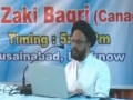 4. Current situation of Muslim Ummah, Bahrain Struggle - Zaki Baqri - Seminar Lucknow India - Urdu