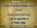 1. Current situation of Muslim Ummah, Bahrain Struggle - Zaki Baqri - Seminar Lucknow India - Urdu