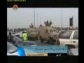 بحرینی عوام : اَل خلیفا حکومت سے مذاکرات نہیں June 08, 2011 - Urdu