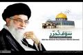 اسرائیل نابود خواهد شد Israel will be Destroyed - Farsi Arabic