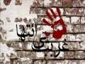 غربت بي انتها Bahraini People - Farsi