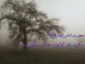 ارزش سکوت The value of silence - Farsi