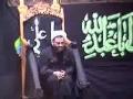 H.I. Hurr Shabbiri - 2 Muharram 1429 - 2008 - Urdu
