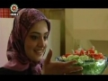 Drama Serial - ستایش - Setayesh Episode9 - Farsi sub English