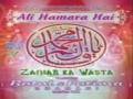 "[FEMALE RECITING] "" Manqabat Ali Hamara Hai""  by Batool & Fatima - Urdu"