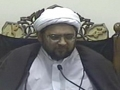 Speech Maulana Muhammad Baig - Seerat of Prophet Muhammad PBUH - English