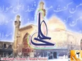 علی را قدر پیغمبر شناسد Only Prophet (s) knows the Position of Ali (a.s) - Farsi