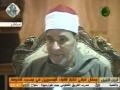 المحفل القرآني Mehfil-e-Qurani - Arabic